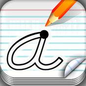 SchoolWriting